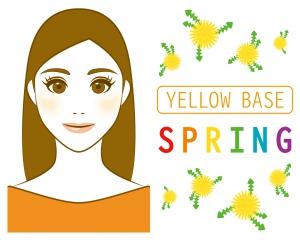 【パーソナルカラー】スプリング(イエベ春)タイプの似合う色とコーディネート